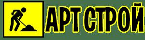 Арт-Строй – Асфальтирование в МО от 400 р: составим смету, дадим гарантию